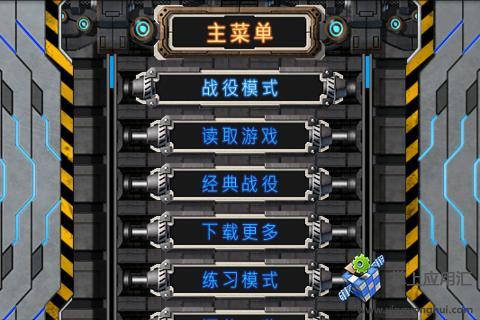 免費下載動作APP|重装三国II 武神再临 app開箱文|APP開箱王
