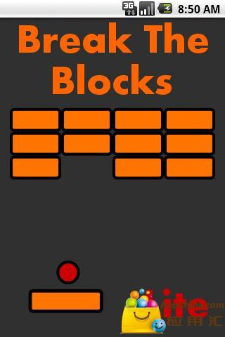 打砖块截图0