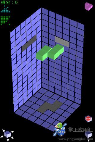 3D俄罗斯方块截图1