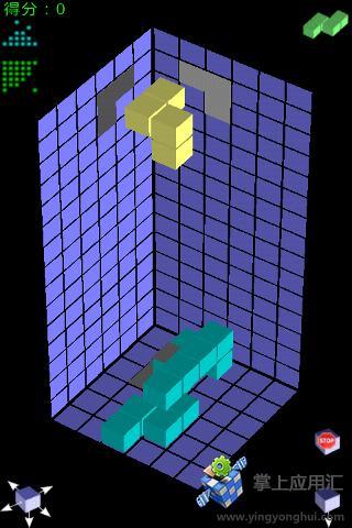 3D俄罗斯方块截图2