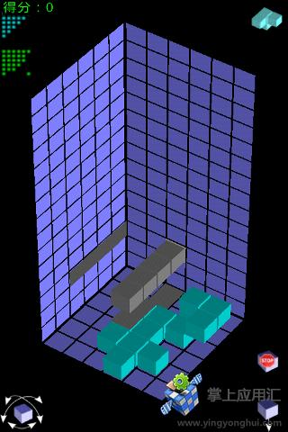 3D俄罗斯方块截图3