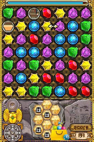 【免費益智App】宝石消除-APP點子
