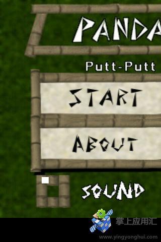 熊猫高尔夫