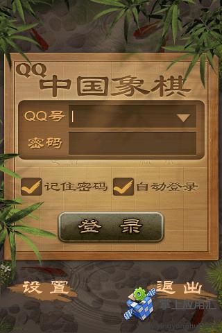 QQ中国象棋 FWVGA 854*480