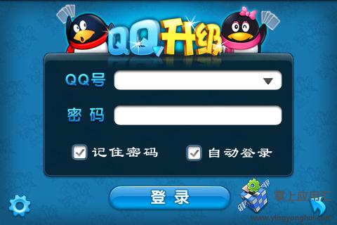 App 拉菲爾人本診所for Android
