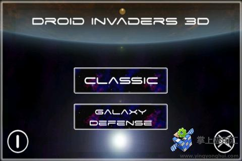 3D机器人入侵者 射擊 App-愛順發玩APP