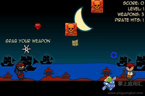 海盗大战忍者试玩版截图1