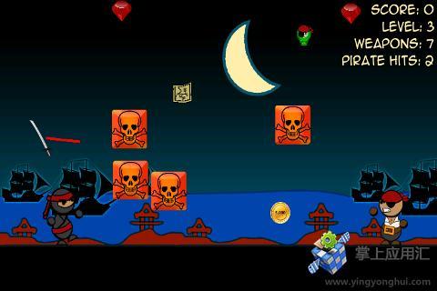 海盗大战忍者试玩版截图2