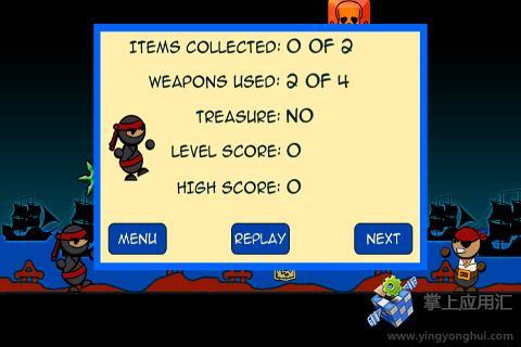 海盗大战忍者试玩版截图3