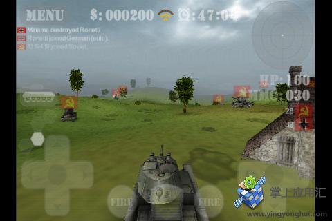 在线坦克对战截图2