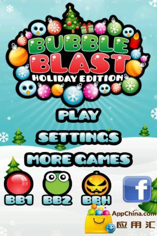 【免費益智App】泡沫爆破节日版-APP點子