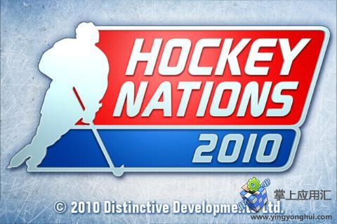 冰球大联盟 2010 Hockey Nations 2010