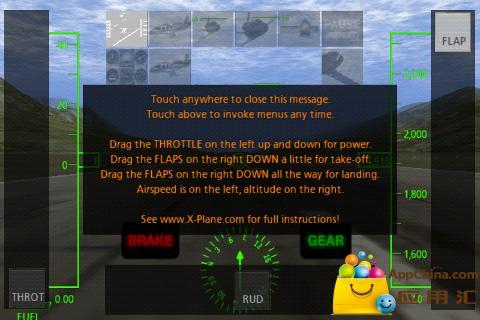 专业飞行模拟9截图2