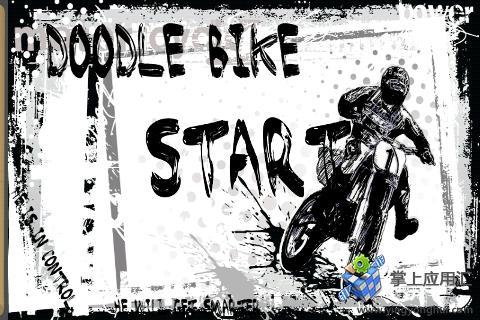 涂鸦自行车