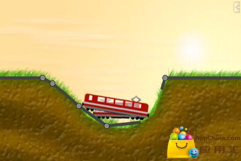 轨道建设截图2