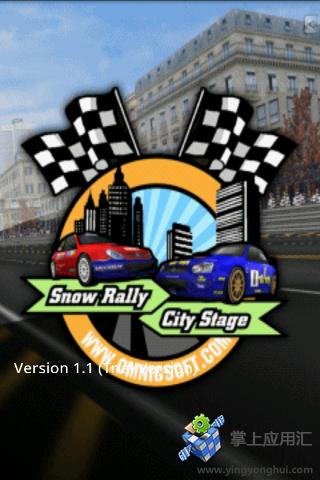 3D雪地赛车游戏
