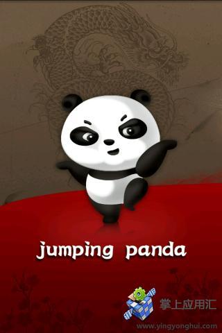 美食外送APP | 點餐必裝APP推薦| 空腹熊貓foodpanda