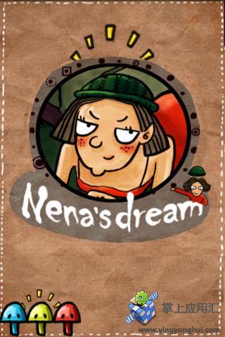 妮娜的梦想