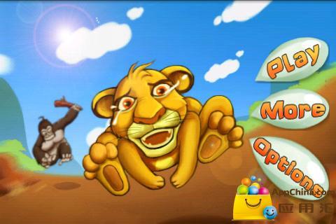 动物乐园之打小狮子