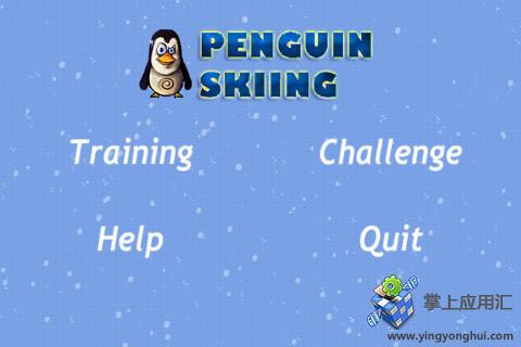 企鹅滑雪3D