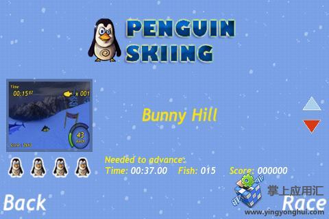 企鹅滑雪3D截图1