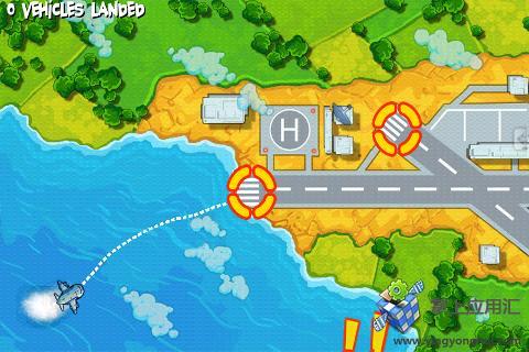 玩免費模擬APP 下載飞行领航员正式版 app不用錢 硬是要APP