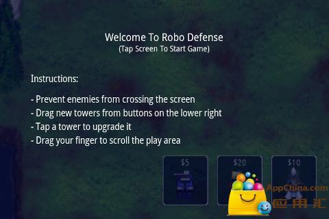 星际塔防完整版|玩策略App免費|玩APPs