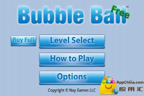 五彩球泡泡龍,五彩球泡泡龍小遊戲,4399小遊戲 www.4399.com