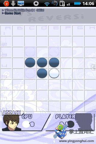 日本黑白棋截图2