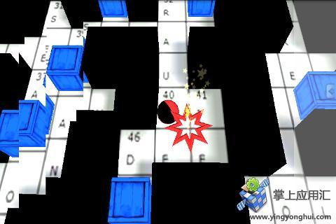 迷宫盒子截图4