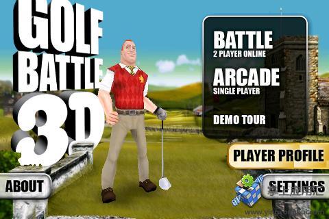3D高尔夫之战