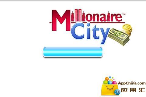 百万富翁之城