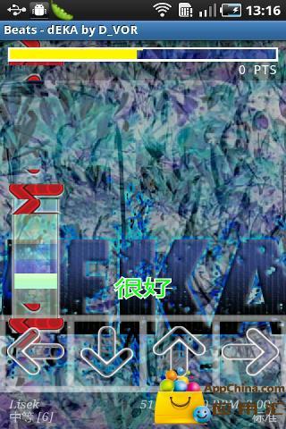 音乐节奏跳舞机截图3
