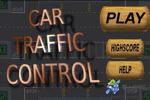 车辆管理截图0