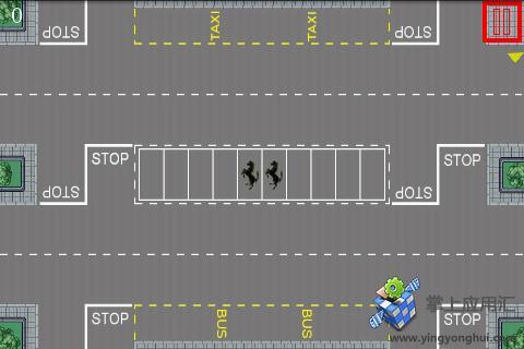 车辆管理截图1