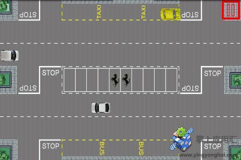 车辆管理截图2