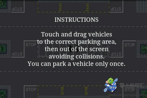 车辆管理截图3