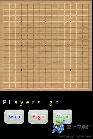 五子棋截图0
