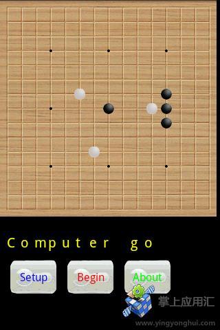 五子棋截图4