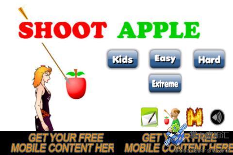 射击苹果女孩版
