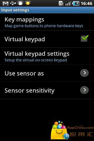 玩免費遊戲APP|下載任天堂N64模拟器 app不用錢|硬是要APP