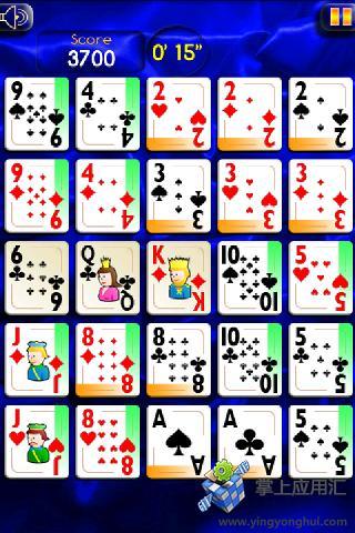 扑克交换 棋類遊戲 App-愛順發玩APP