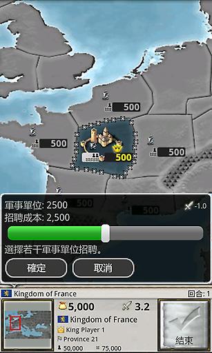 玩策略App|征服欧洲中文版免費|APP試玩