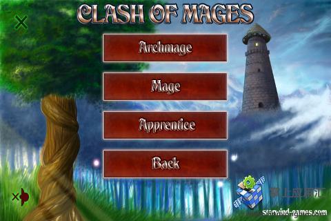 魔法师之战免费版截图1