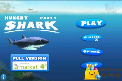 嗜血狂鲨2截图0