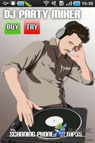 DJ混音台试玩版截图0