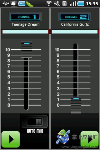 DJ混音台试玩版截图2