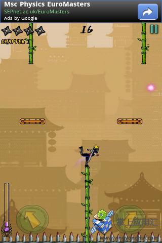 【免費動作App】忍者跳跃 Ninja Go!-APP點子
