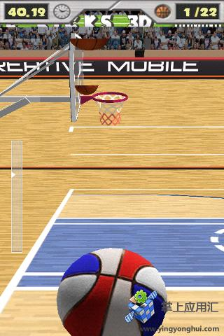 玩免費體育競技APP|下載三分球投篮 app不用錢|硬是要APP