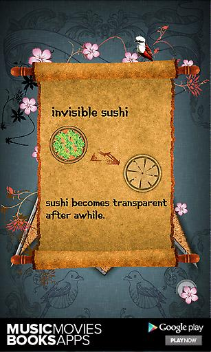 【免費益智App】Sushi Slash (寿司拼盘)-APP點子